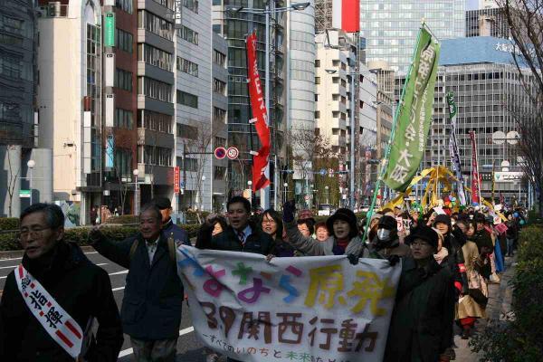 34_西梅田へパレード