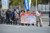 23 デモ行進