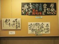 03_原発ゼロ文化祭
