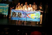 08_鶴見区