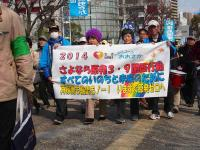 28_西梅田へパレード