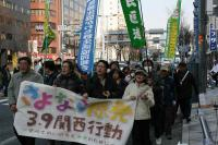 32_西梅田へパレード