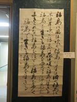 04_原発ゼロ文化祭